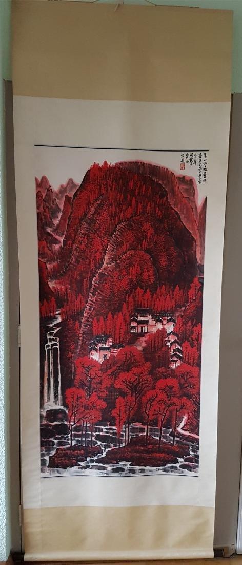 Chinese Painting on paper Li Keran