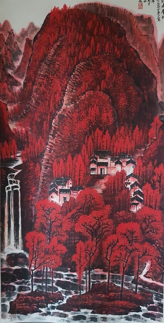 Chinese Painting on paper Li Keran - 2
