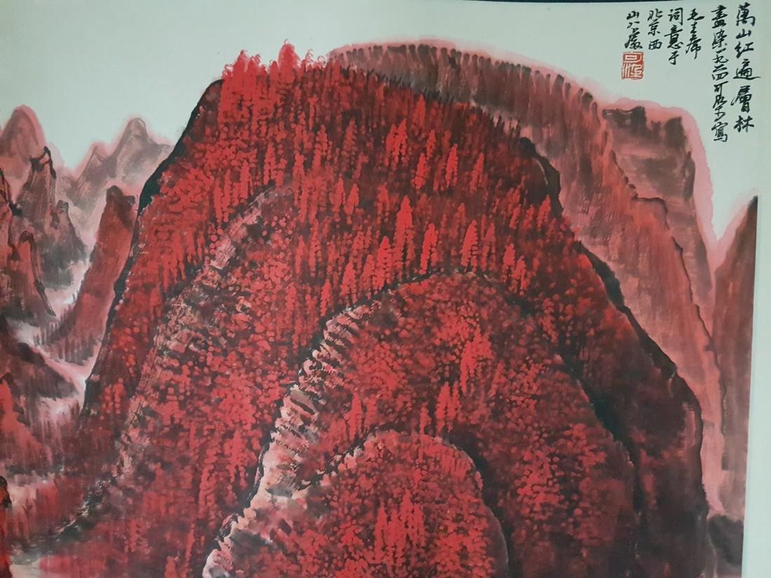 Chinese Painting on paper Li Keran - 3