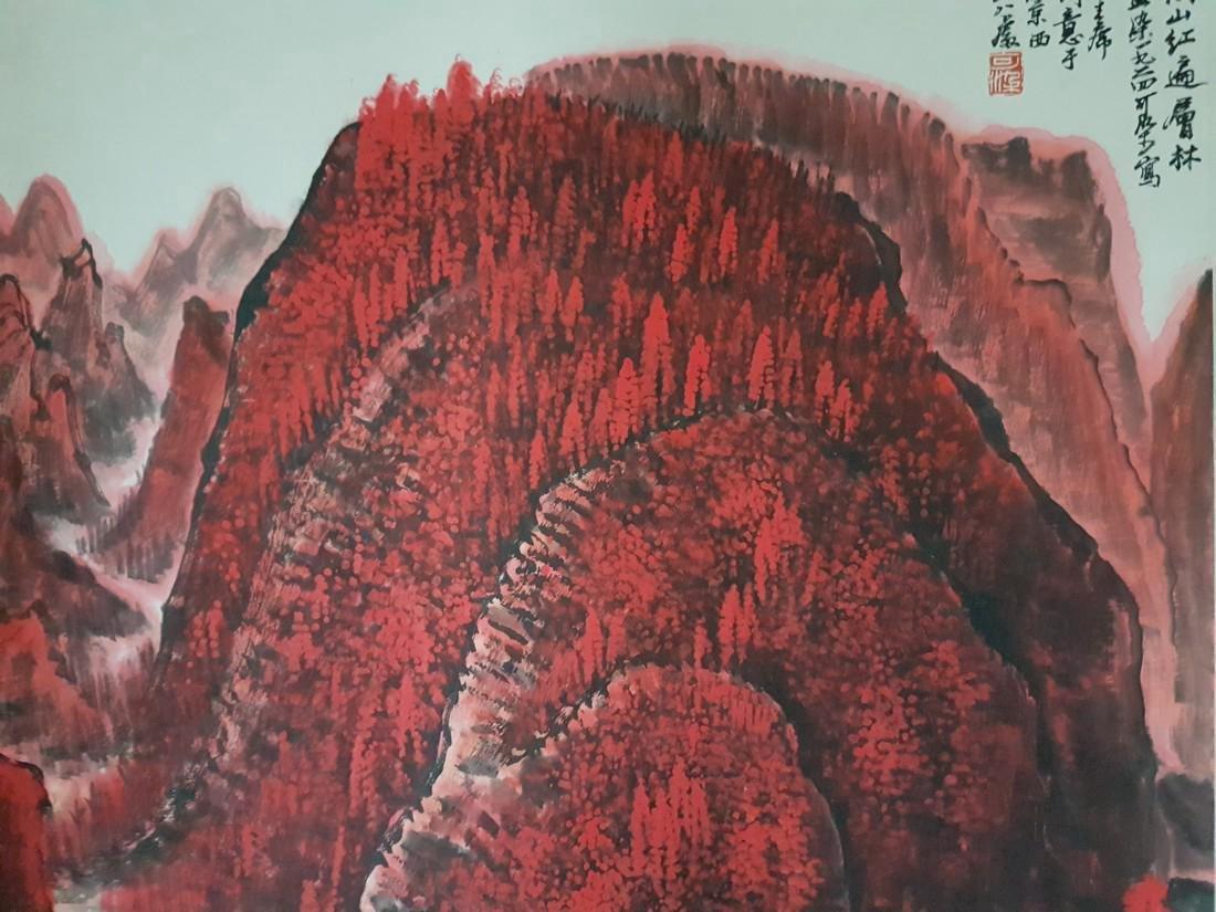 Chinese Painting on paper Li Keran - 6