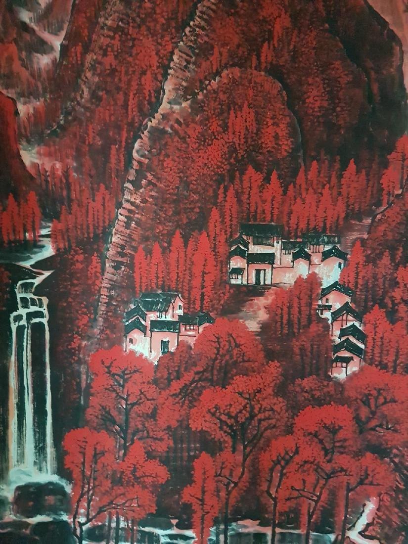Chinese Painting on paper Li Keran - 9