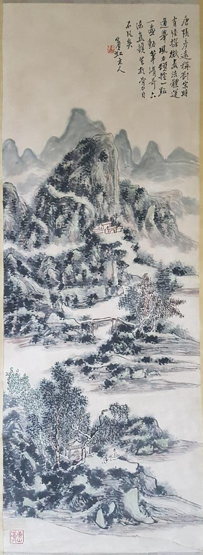 Chinese Scroll Painting on paper HUANG BIN-HONG