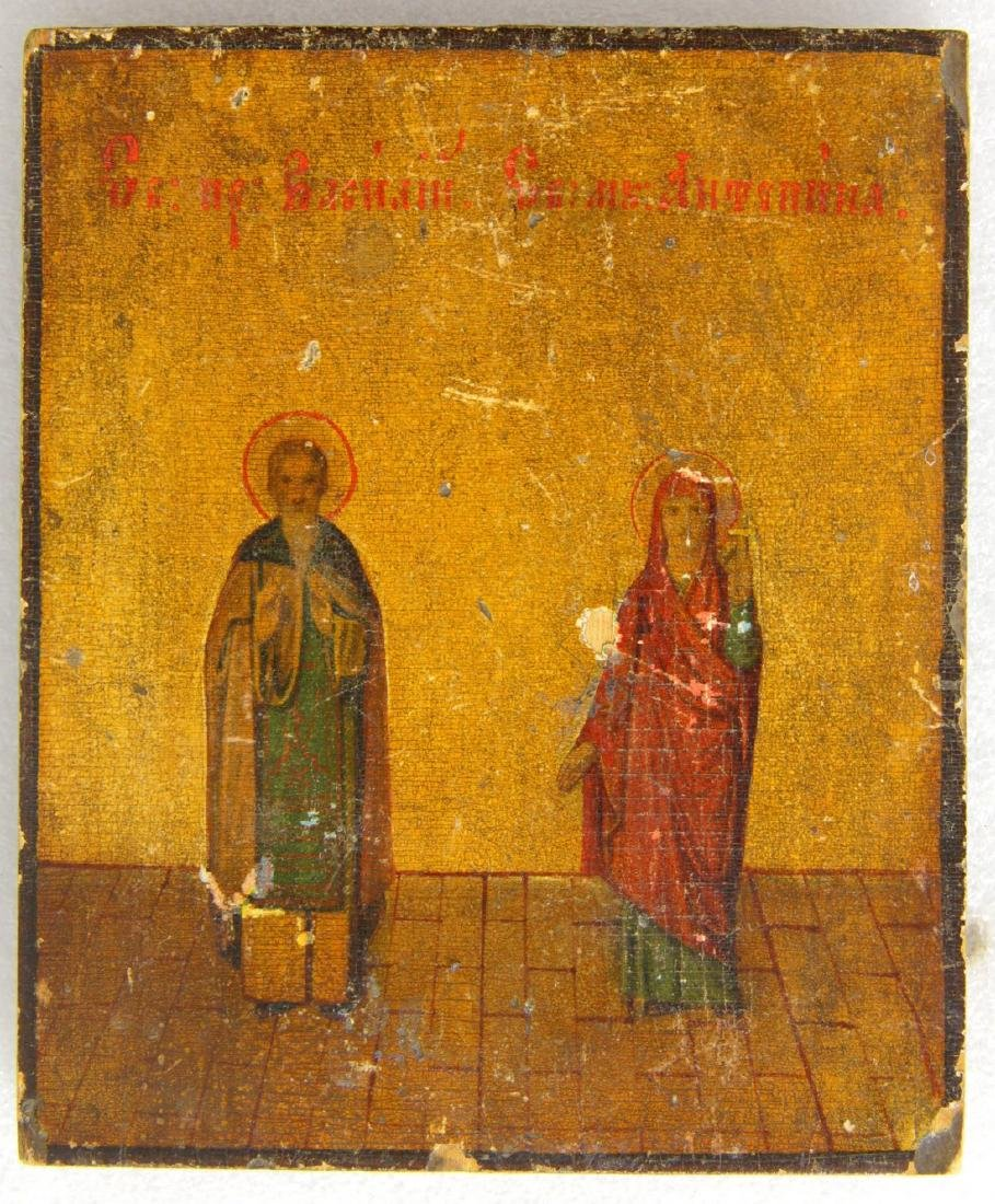 Saint Basil  and Saint Antonina. Print?