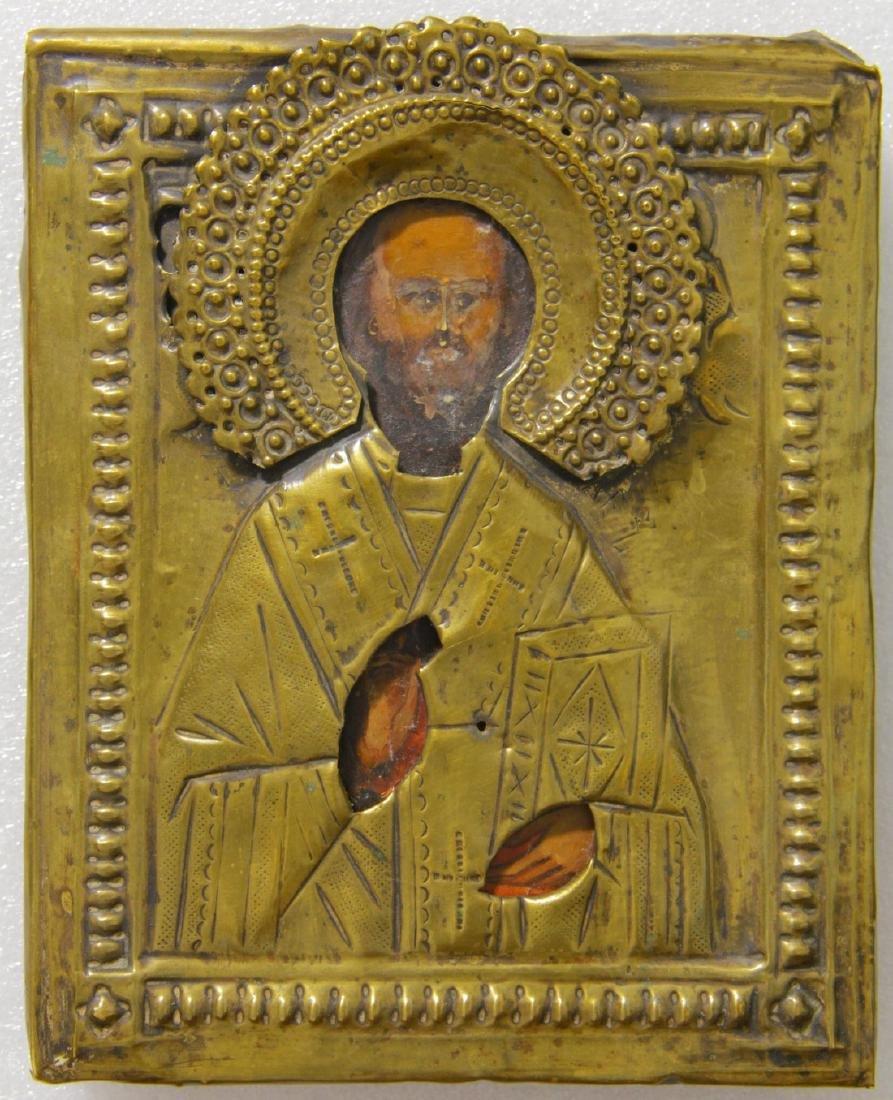 Saint Nicholas, metal oklad