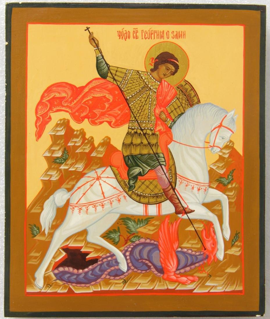 Saint George Slaying the Dragon