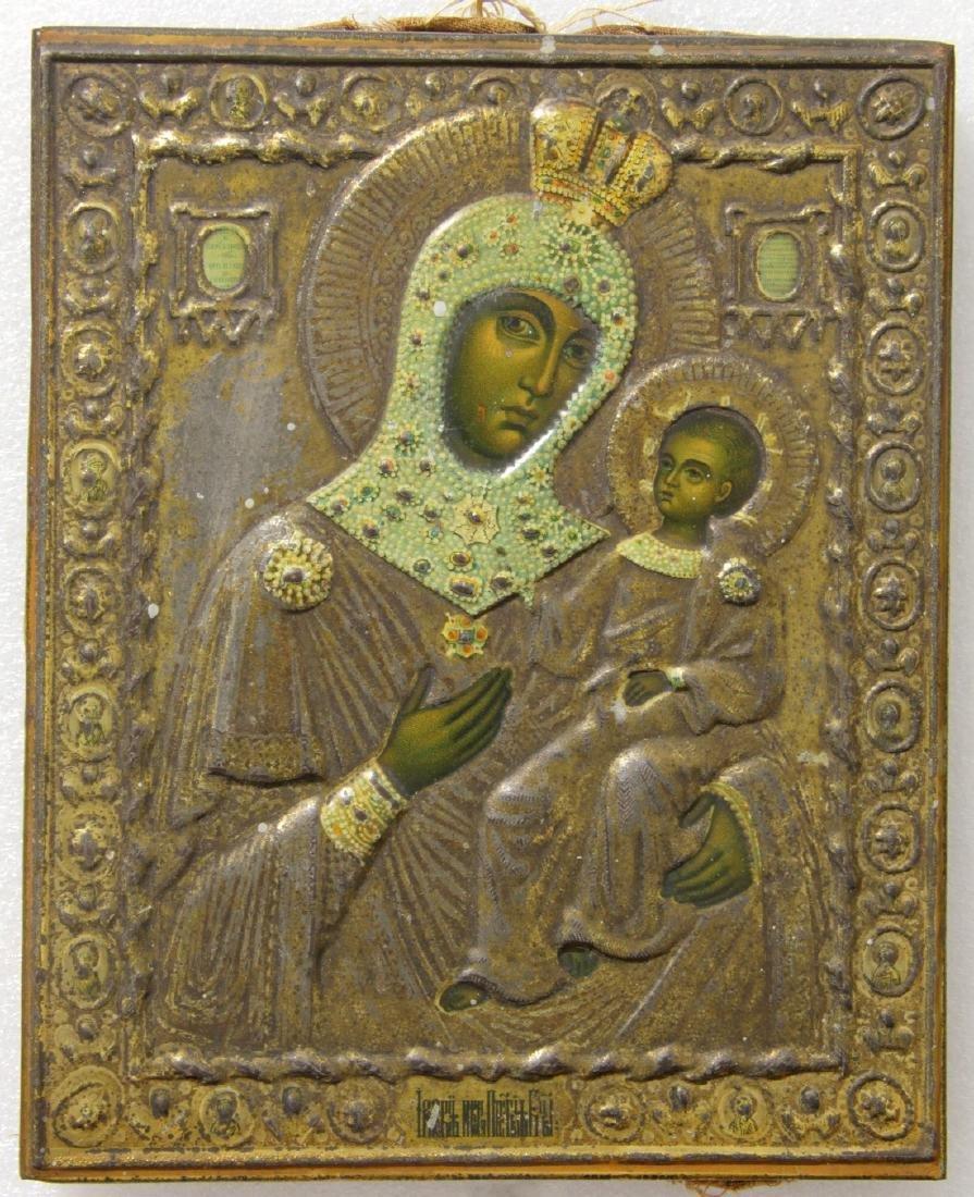"""Metal oklad, print. Our Lady Hodegetria """"Iverskaya"""""""