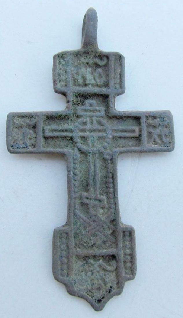 RUSSIAN 17th CENTURY ANTIQUE BRASS NECK CROSS icon