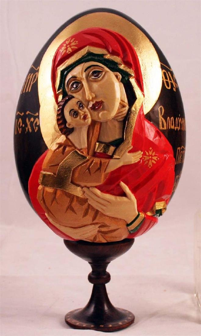 Religious Carved Wooden Egg