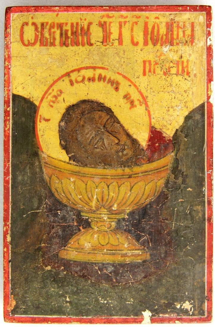 John the Baptist (Finding the Head)
