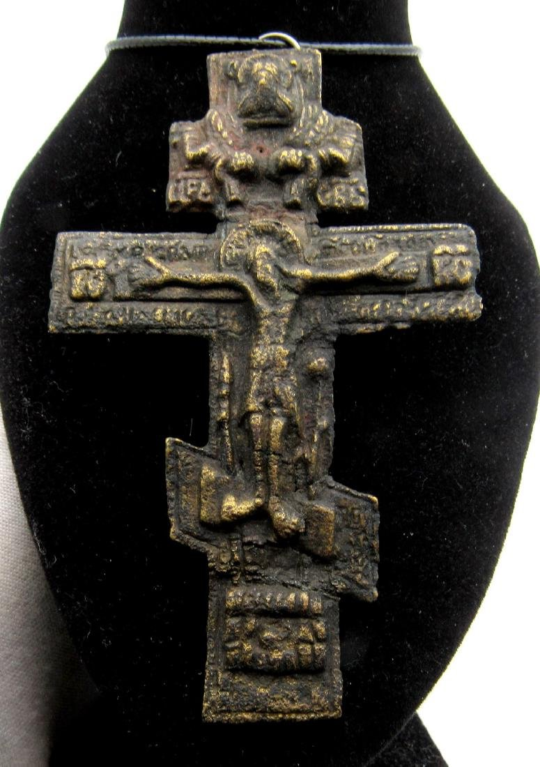 Large Medieval Bronze Priests Cross Pendant with Jesus