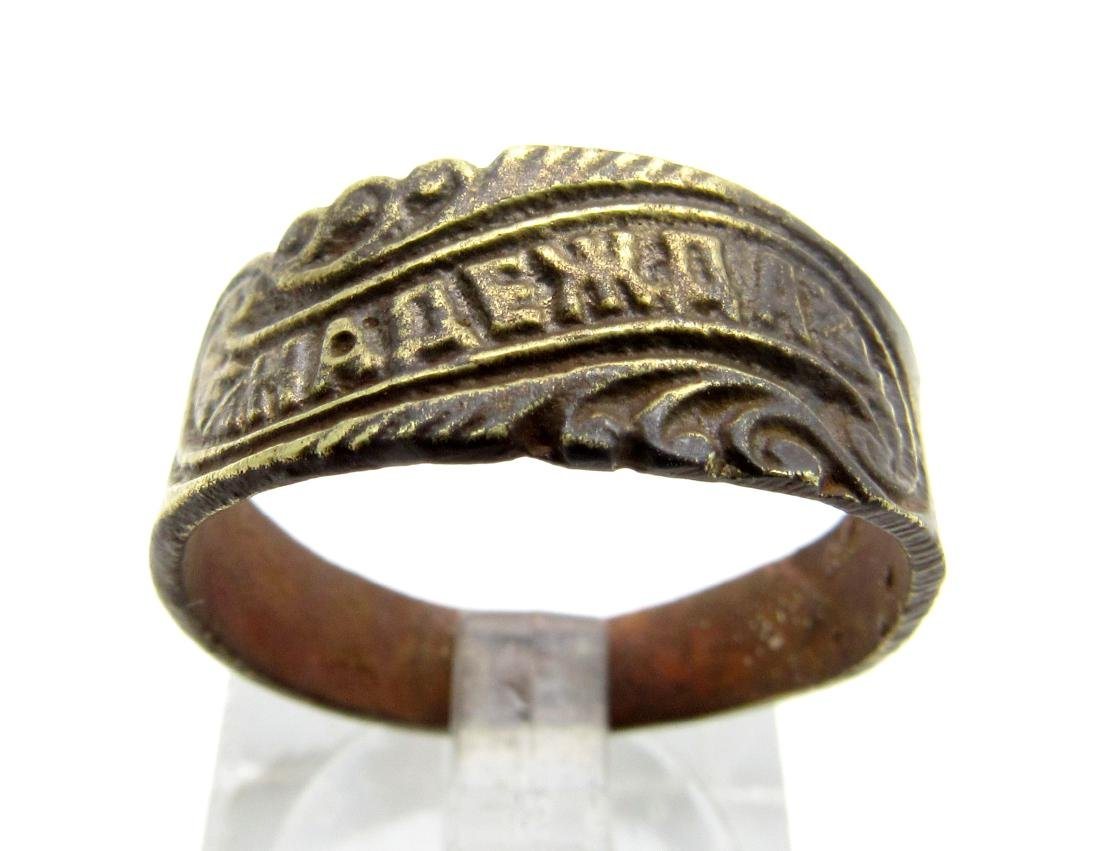 Post Medieval Bronze Hope Ring