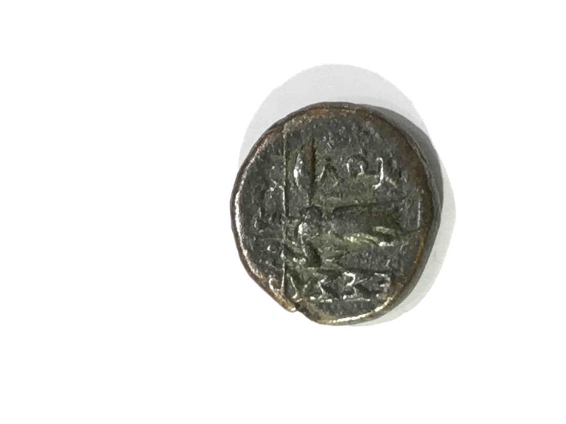 Ancient Greece Thessalian League Coin - 2