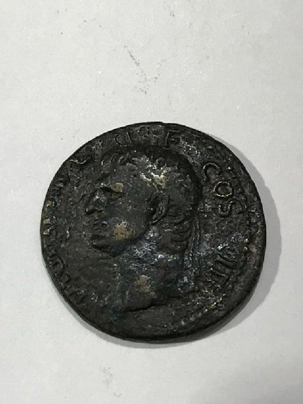 Agrippa Coin