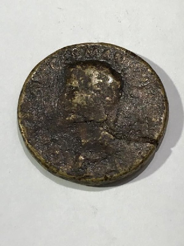 Roman Empire RARE Coin