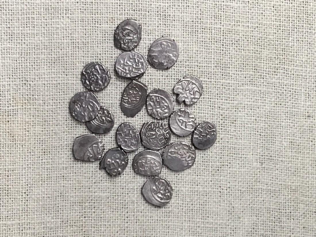 Group of 19 Ottoman Empire Silver Coins