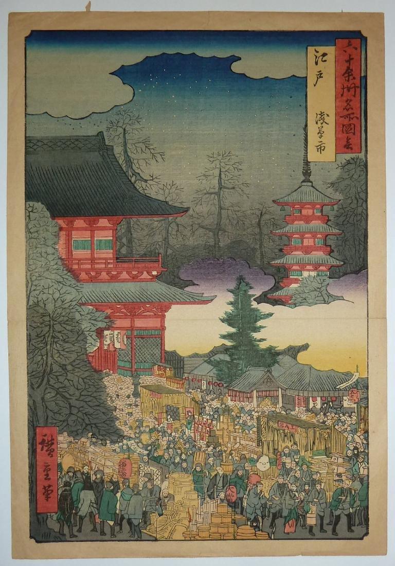 Ando Hiroshige Woodblock Edo; Asakusa Market