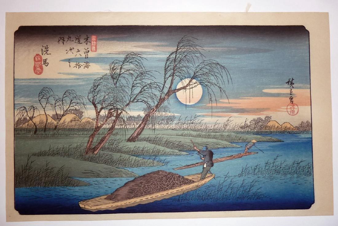 Ando Hiroshige Woodblock Station 32, Seba. Rafts and