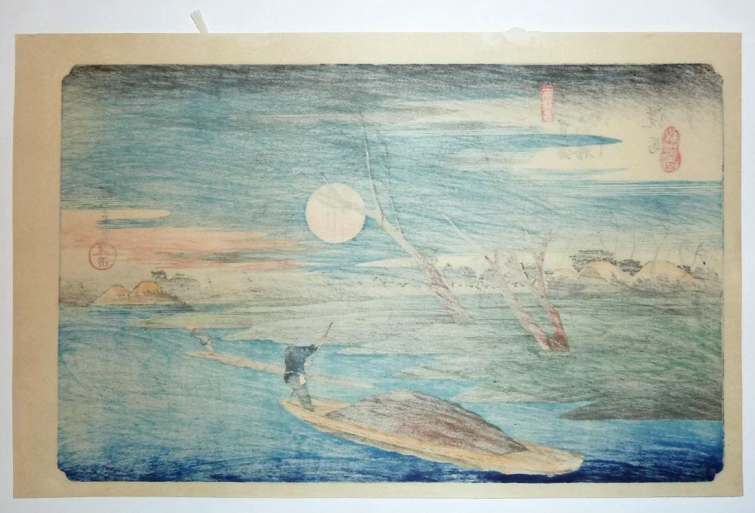 Ando Hiroshige Woodblock Station 32, Seba. Rafts and - 2