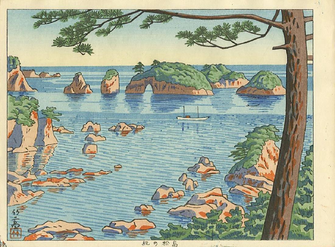Asano Takeji First Edition Woodblock Kino Matsushima