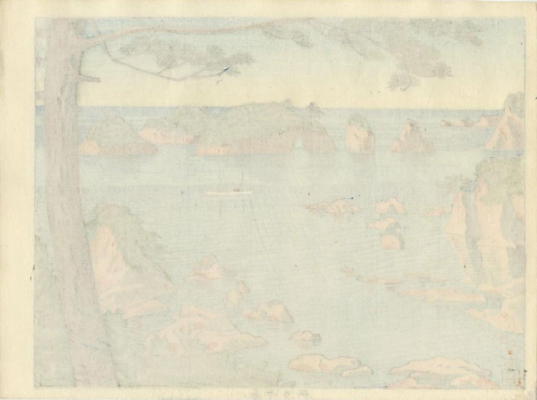 Asano Takeji First Edition Woodblock Kino Matsushima - 2