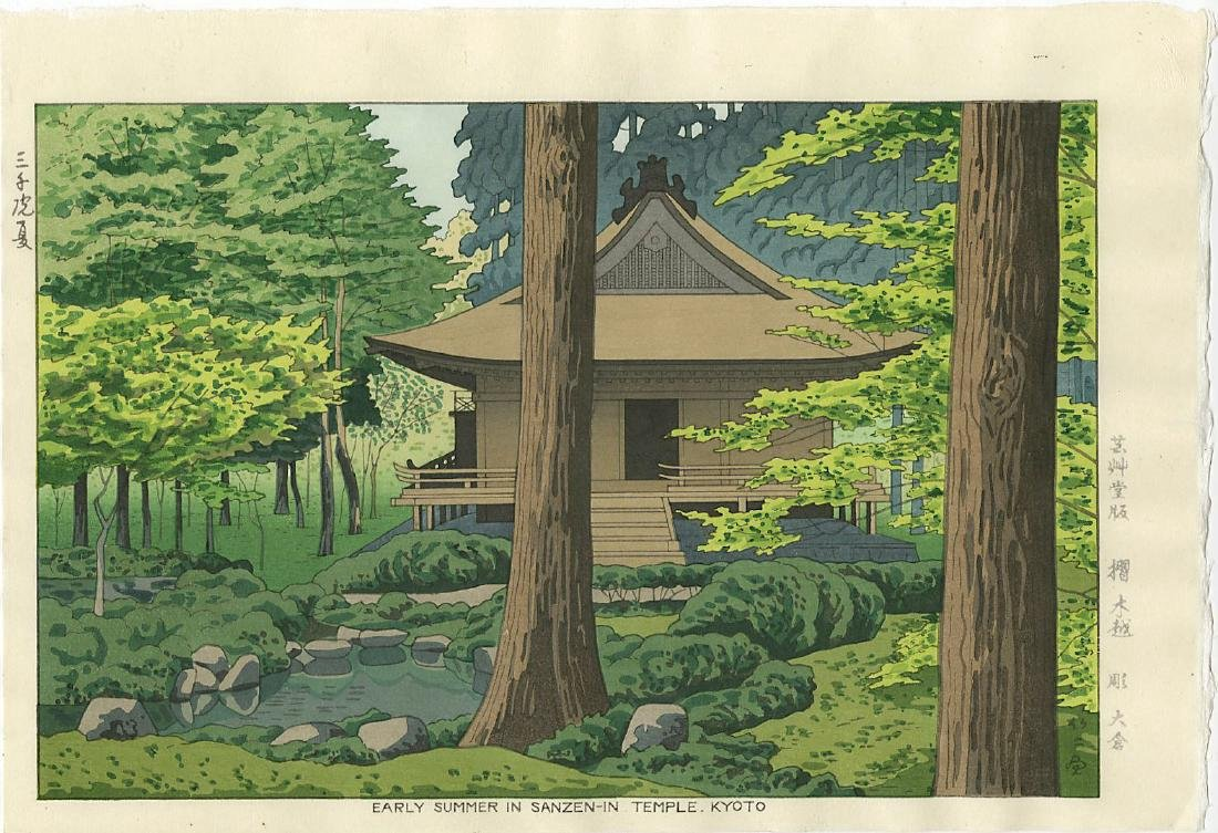 Asano Takeji Woodblock Early Summer in Sanzen-in Temple