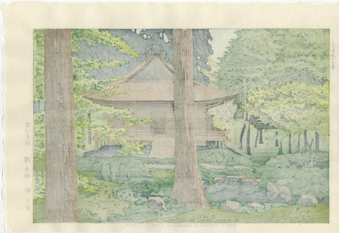 Asano Takeji Woodblock Early Summer in Sanzen-in Temple - 2