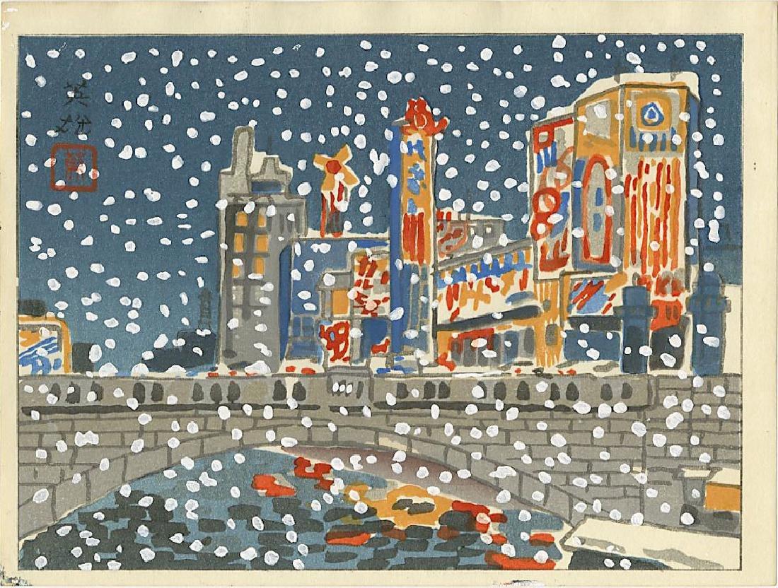 Hideo Nishiyama Woodblock Snow at Doutonbori Bridge