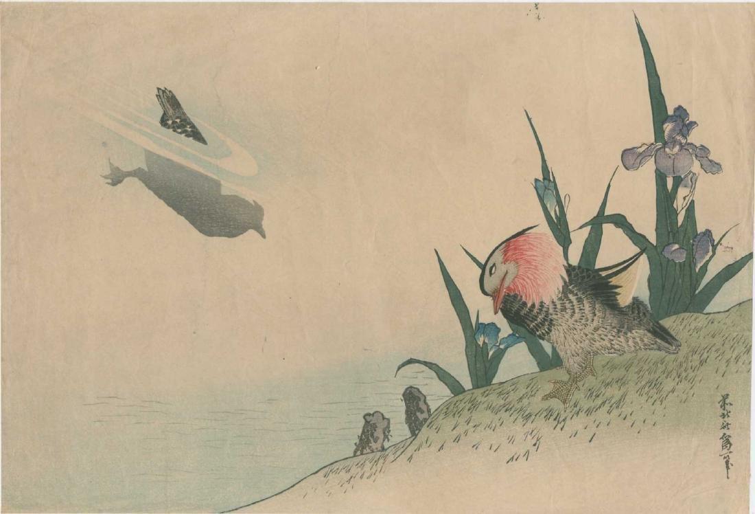 Hokusai Katsushika Woodblock Mandarin Ducks