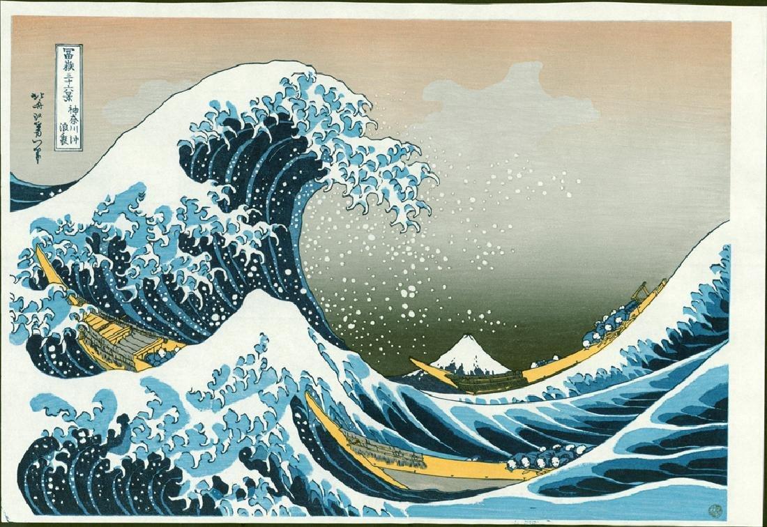 Hokusai Katsushika Woodblock The Great Wave