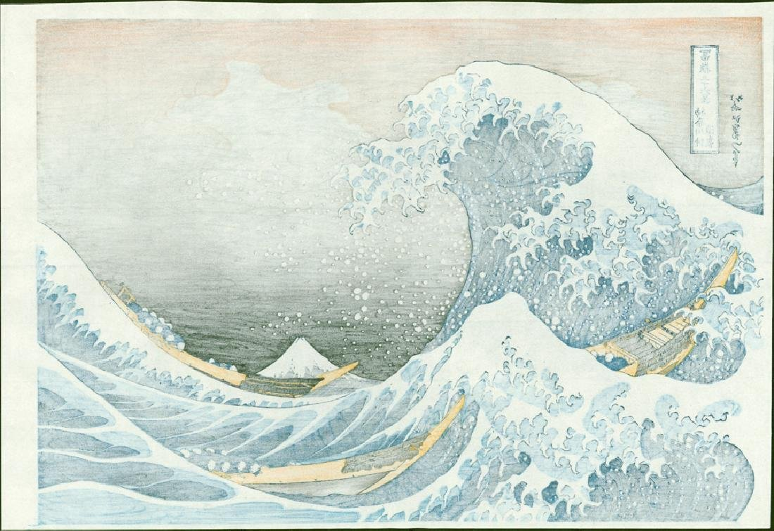 Hokusai Katsushika Woodblock The Great Wave - 2