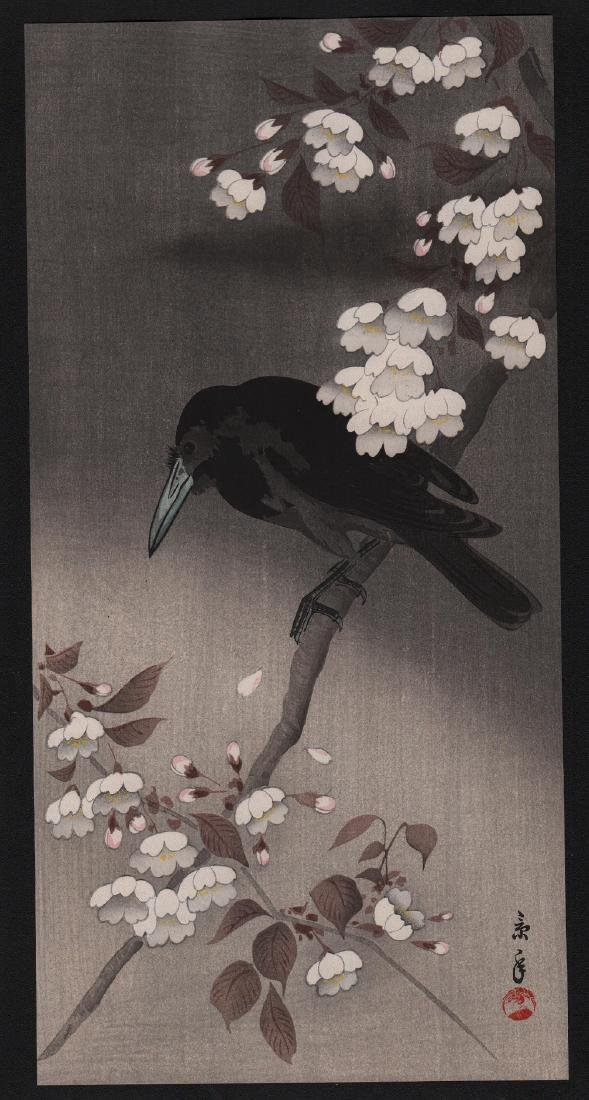 Imao Keinen Woodblock Crow on Flowering Blossom Branch