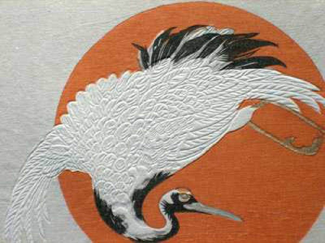 Isoda Koryusai, After Woodblock Crane at Sunrise - 2