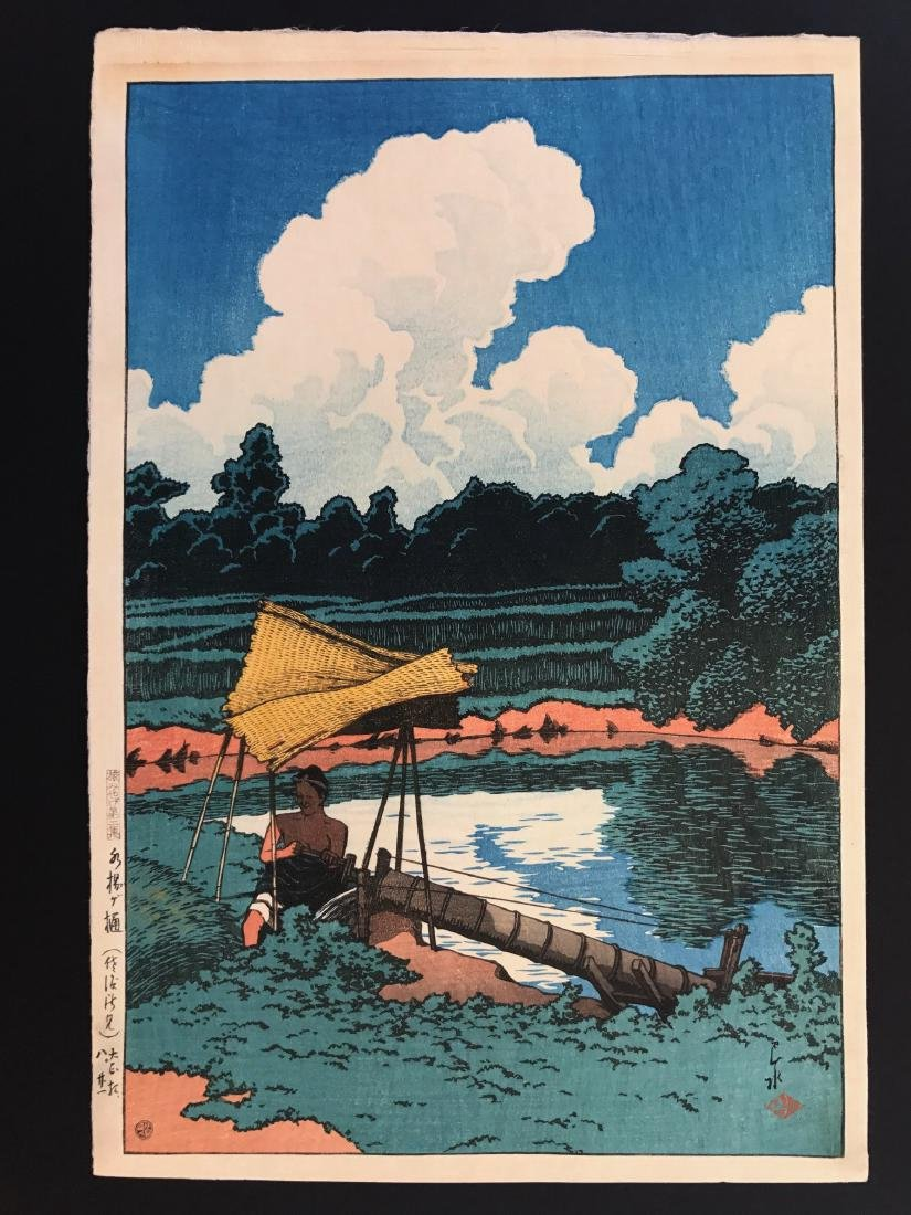 Kawase Hasui Pre-Earthquake Woodblock Water Conduit