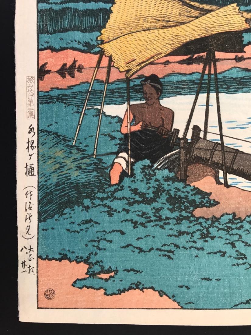 Kawase Hasui Pre-Earthquake Woodblock Water Conduit - 3