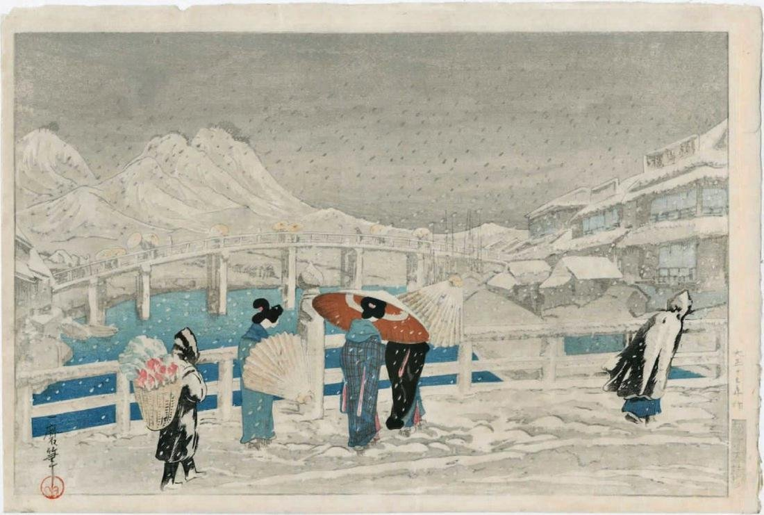 Kazuma Oda Woodblock Matsue Bridge in Snow