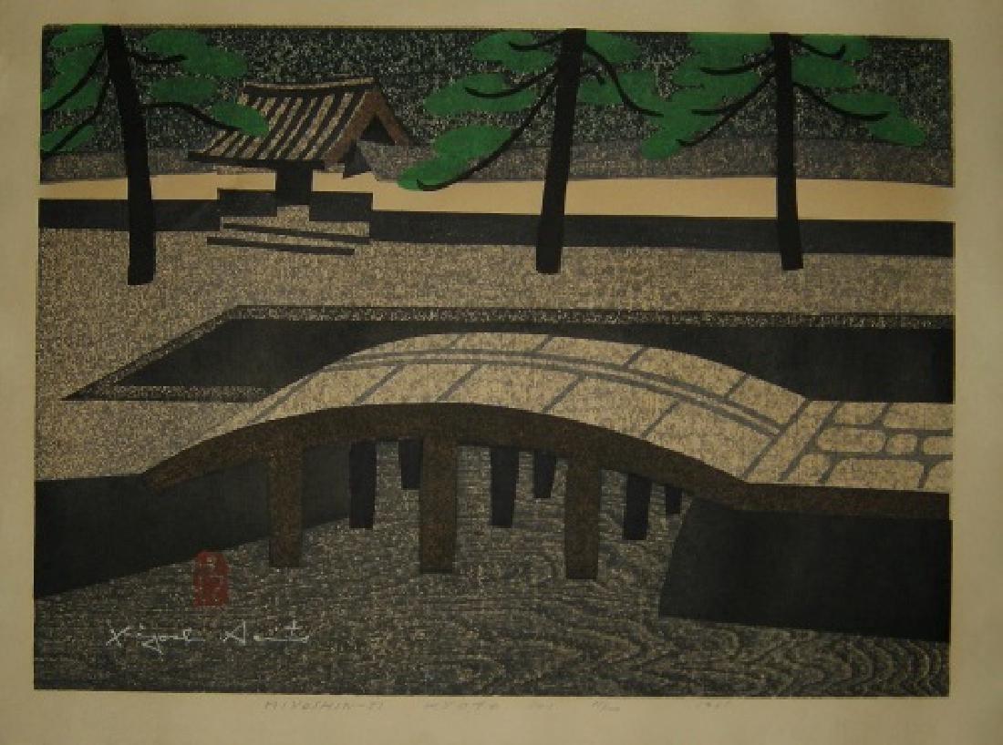 Kiyoshi Saito Woodblock Miyoshin-Ji Kyoto