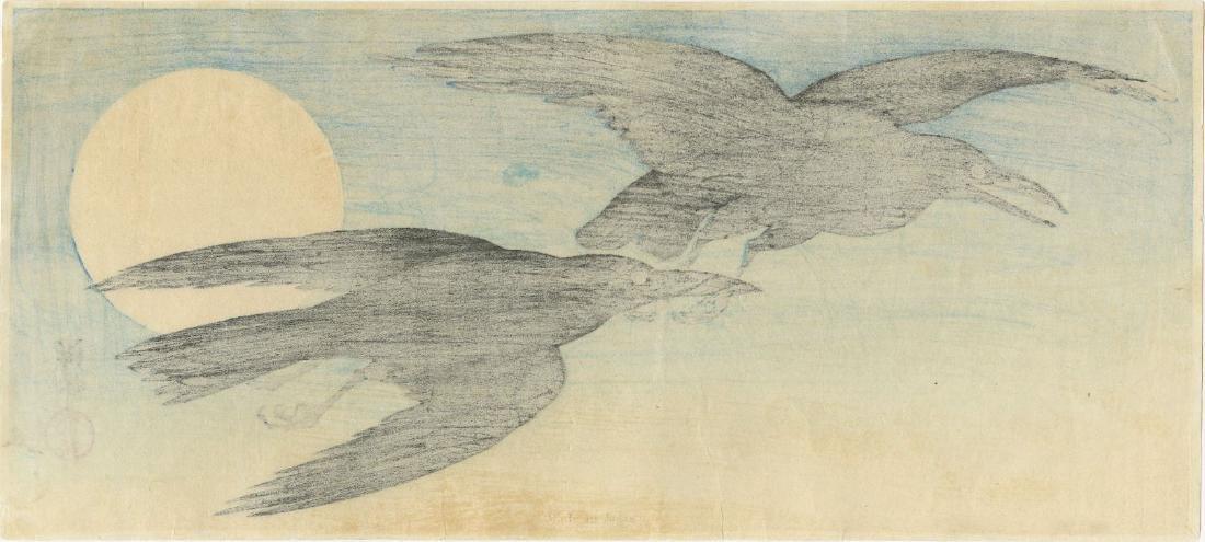 Ohara Koson Woodblock Crows and the Full Moon - 2