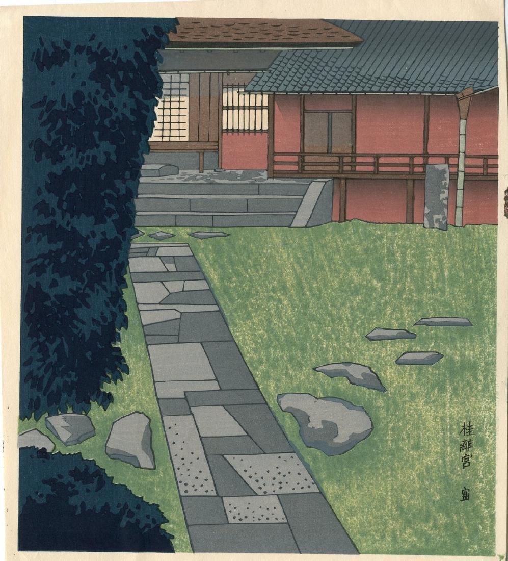 Tomikichiro Tokuriki Woodblock Garden of Katsura Rikyu