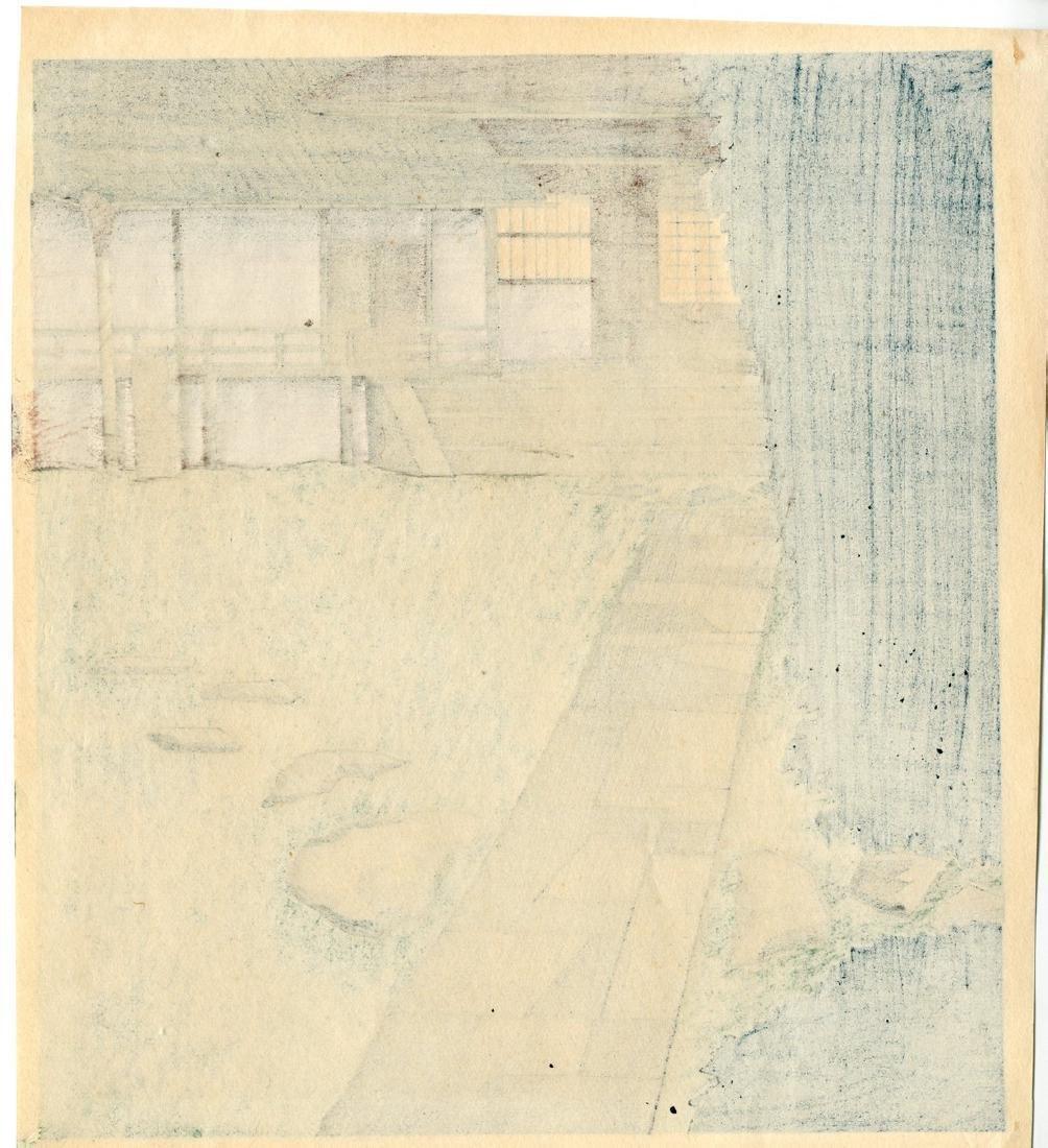 Tomikichiro Tokuriki Woodblock Garden of Katsura Rikyu - 2