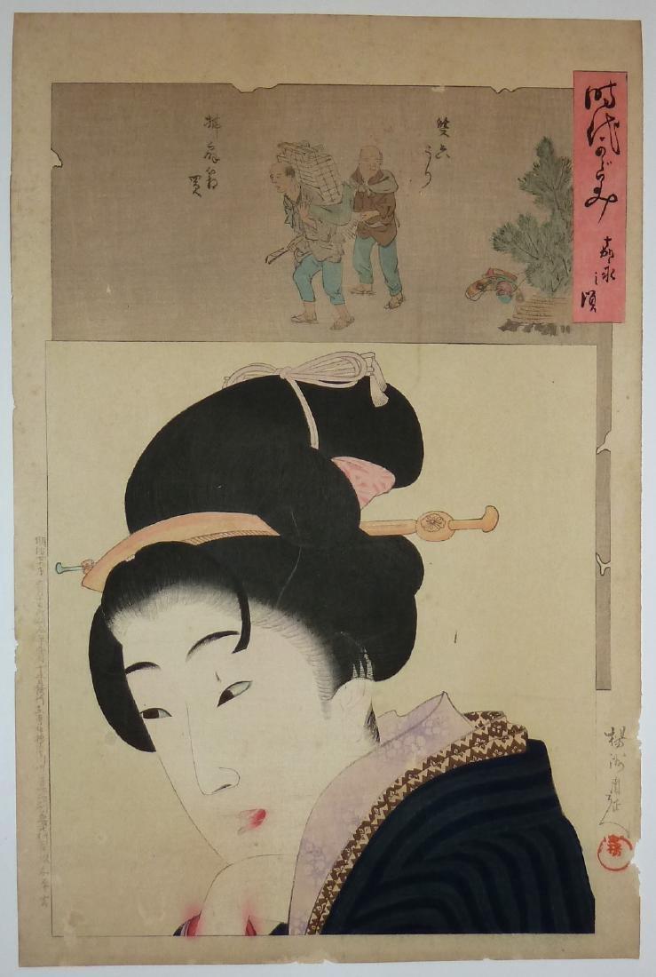 Toyohara Chikanobu Woodblock Portrait Young Woman Kaei