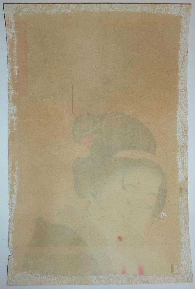 Toyohara Chikanobu Woodblock Portrait Young Woman Kaei - 2
