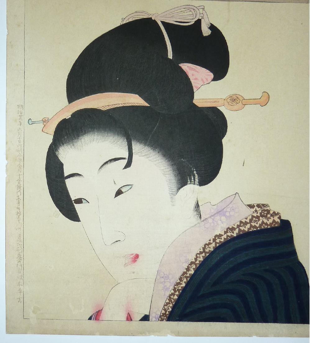 Toyohara Chikanobu Woodblock Portrait Young Woman Kaei - 3