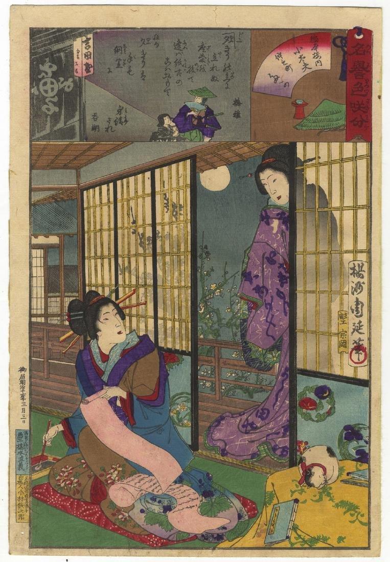 Toyohara Chikanobu Woodblock Beauty Writing a Letter
