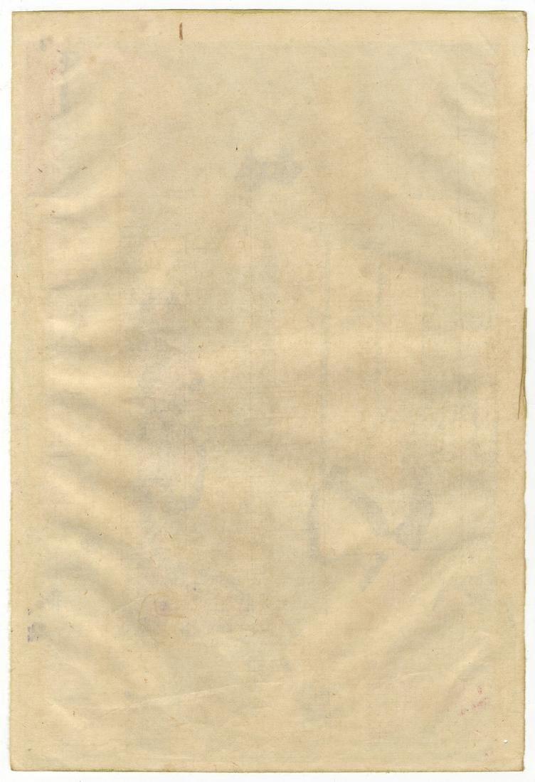 Toyohara Chikanobu Woodblock Beauty Writing a Letter - 2