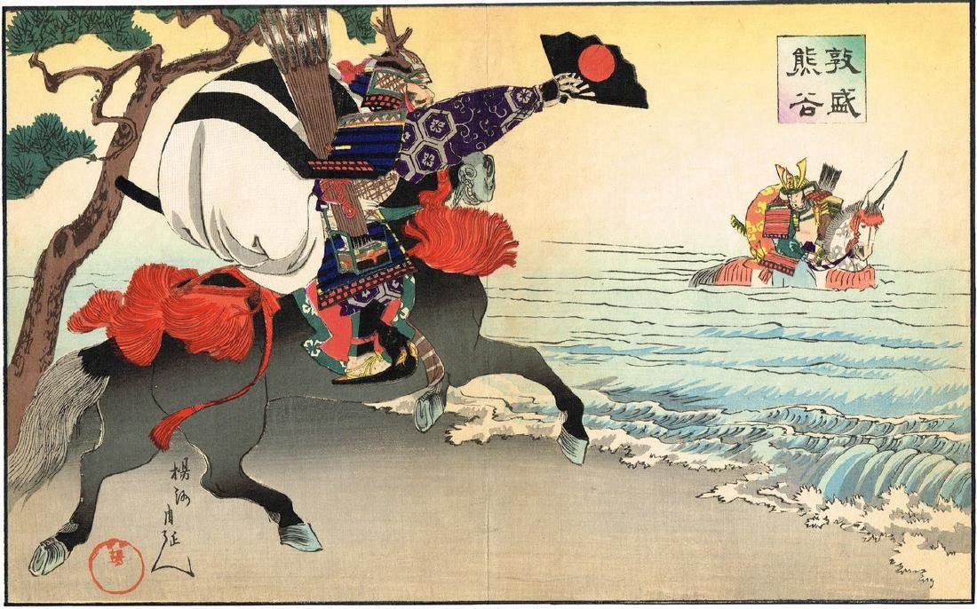 Toyoharu Chikanobu Woodblock Heroes and Heroines