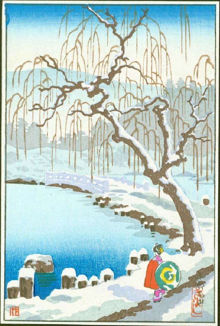 Tsuchiya Koitsu First Edition Woodblock Kyoto Maruyama