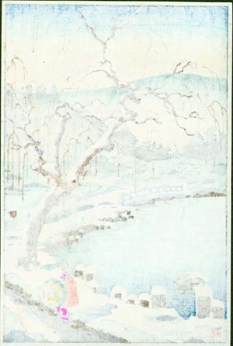 Tsuchiya Koitsu First Edition Woodblock Kyoto Maruyama - 2