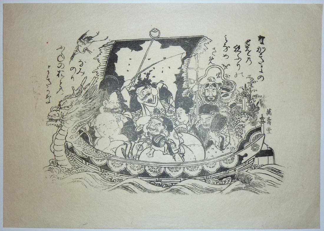 Unidentified Woodblock Sumizuri-e. Takarabune.