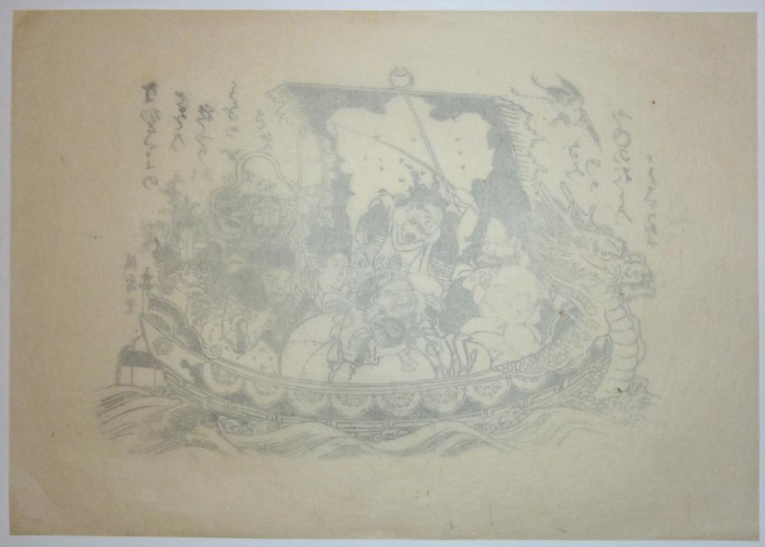 Unidentified Woodblock Sumizuri-e. Takarabune. - 2