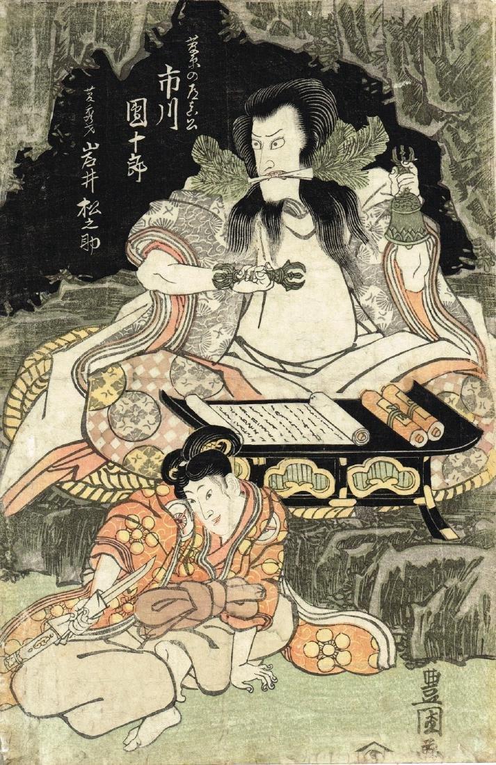 Utagawa Toyokuni Woodblock Ichikawa Danjuro VII as Lord
